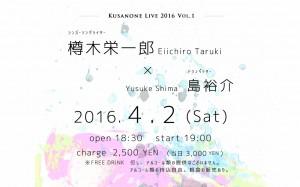 0402_nagano