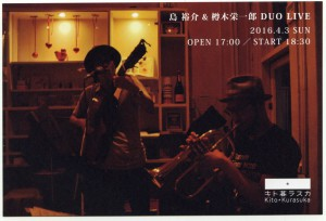 0403_fuji