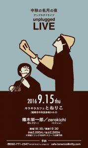 0915_fukuoka