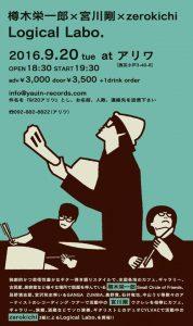 0920_fukuoka