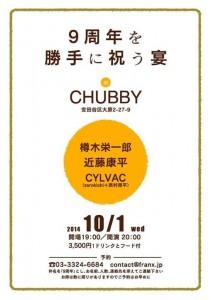 1001chubby