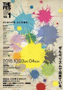 1004_fukui