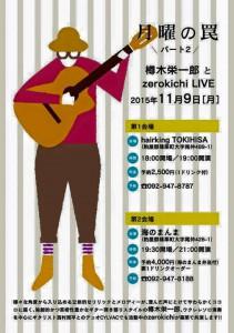 1109_fukuoka