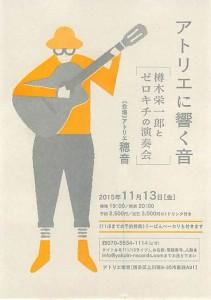 1113_fukuoka