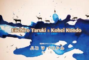 1127_mishima