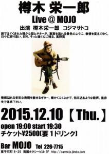 1210_kagoshima