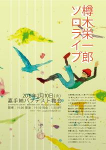 210okinawa_01