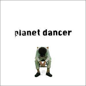 planet_dancer